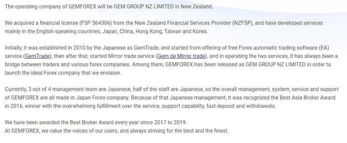 GemForex Fake Regulation Information