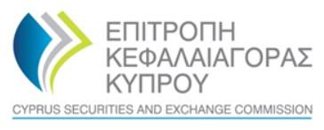 CySEC logo 1